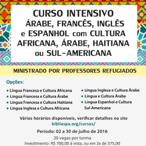 التسجيل مفتوح لدورات مكثفة للغة و الثقافة يدرسهالاجئين